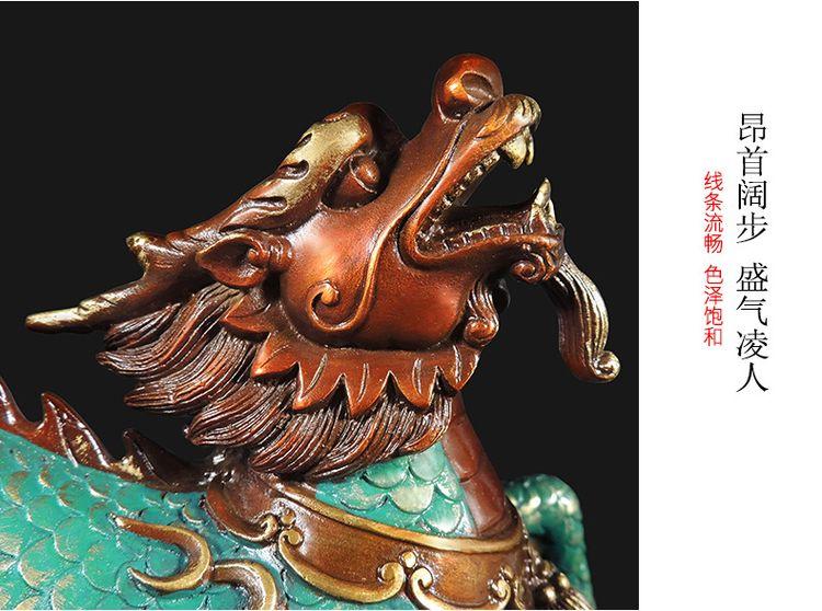 1I904053 Kirin Qilin-Statue Feng Shui (11)