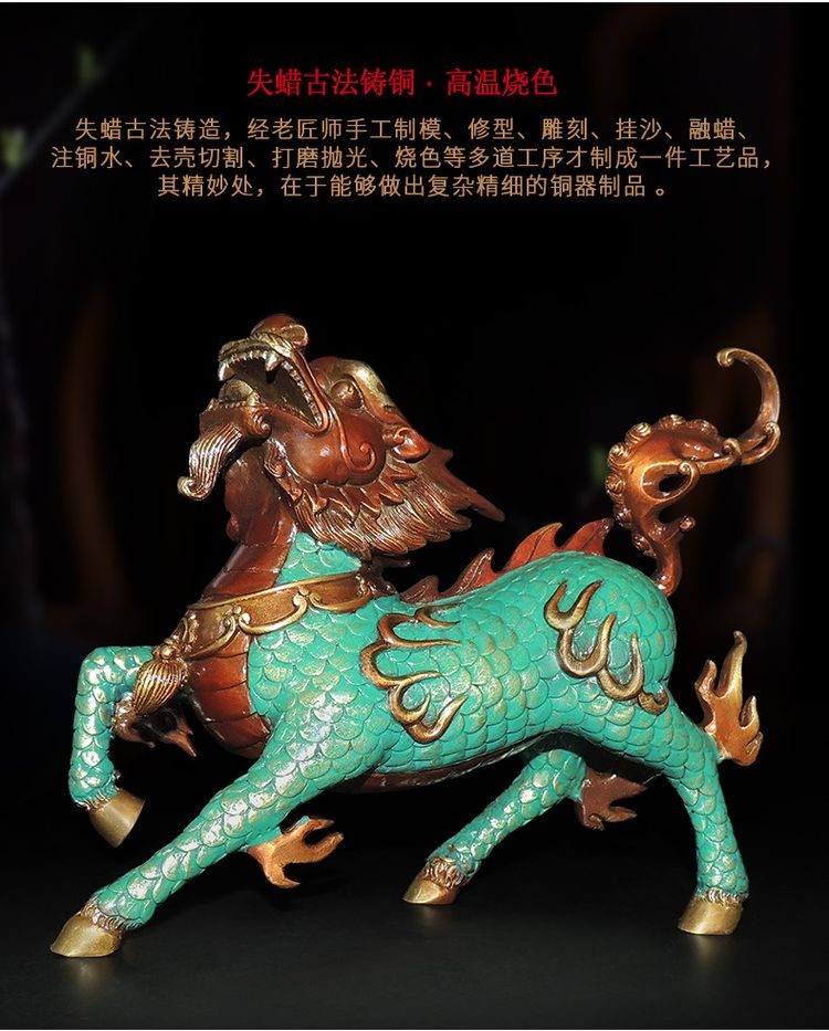 1I904053 Kirin Qilin-Statue Feng Shui (12)