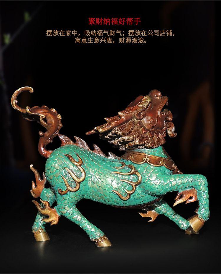 1I904053 Kirin Qilin-Statue Feng Shui (13)