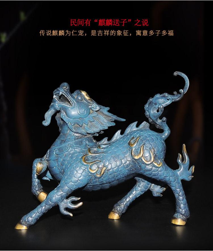 1I904053 Kirin Qilin-Statue Feng Shui (14)