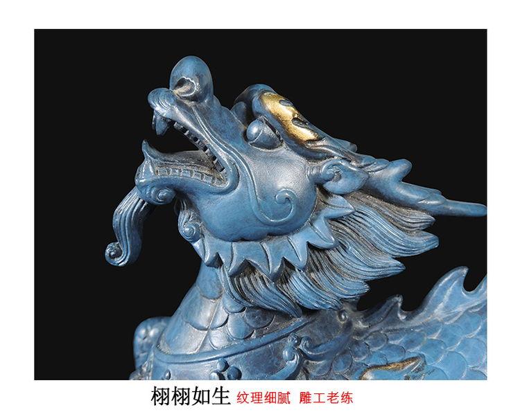 1I904053 Kirin Qilin-Statue Feng Shui (15)