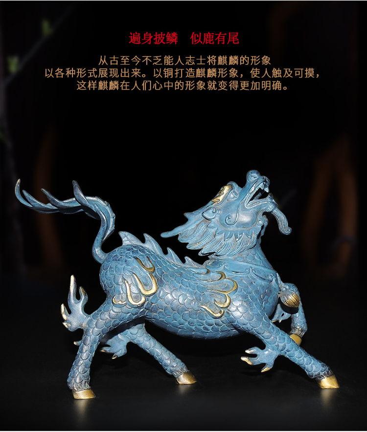 1I904053 Kirin Qilin-Statue Feng Shui (16)