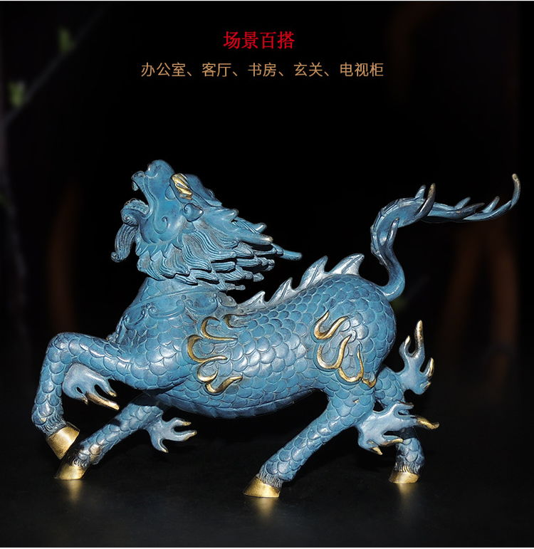 1I904053 Kirin Qilin-Statue Feng Shui (17)