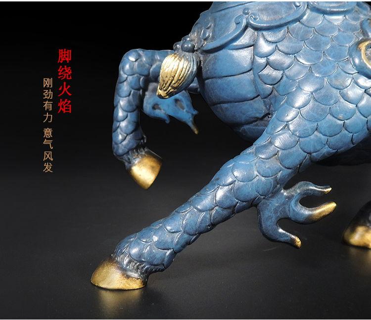 1I904053 Kirin Qilin-Statue Feng Shui (19)