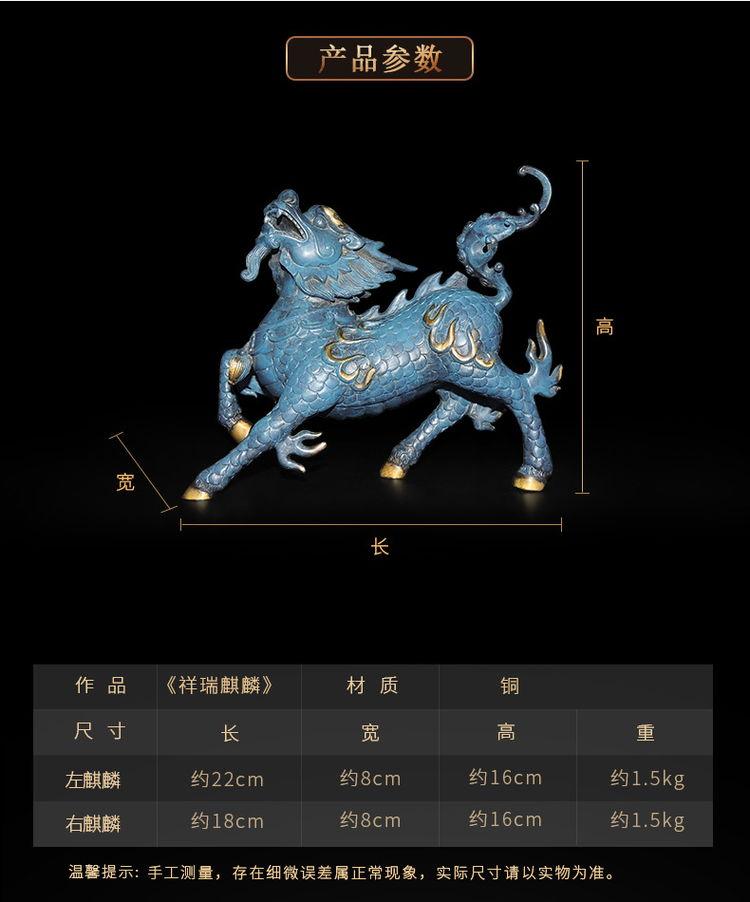 1I904053 Kirin Qilin-Statue Feng Shui (22)