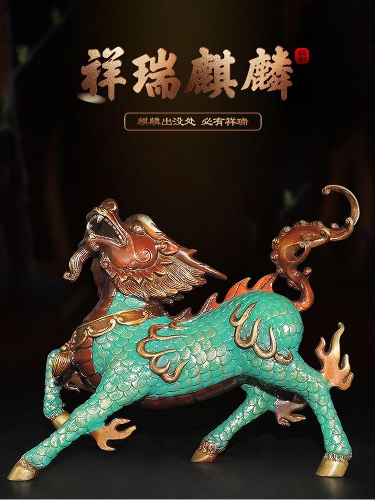 1I904053 Kirin Qilin-Statue Feng Shui (5)