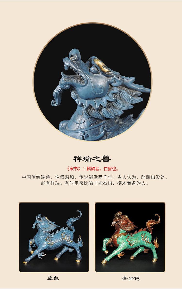 1I904053 Kirin Qilin-Statue Feng Shui (6)