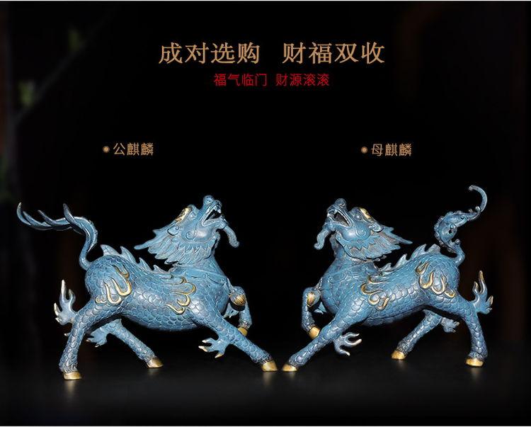 1I904053 Kirin Qilin-Statue Feng Shui (8)