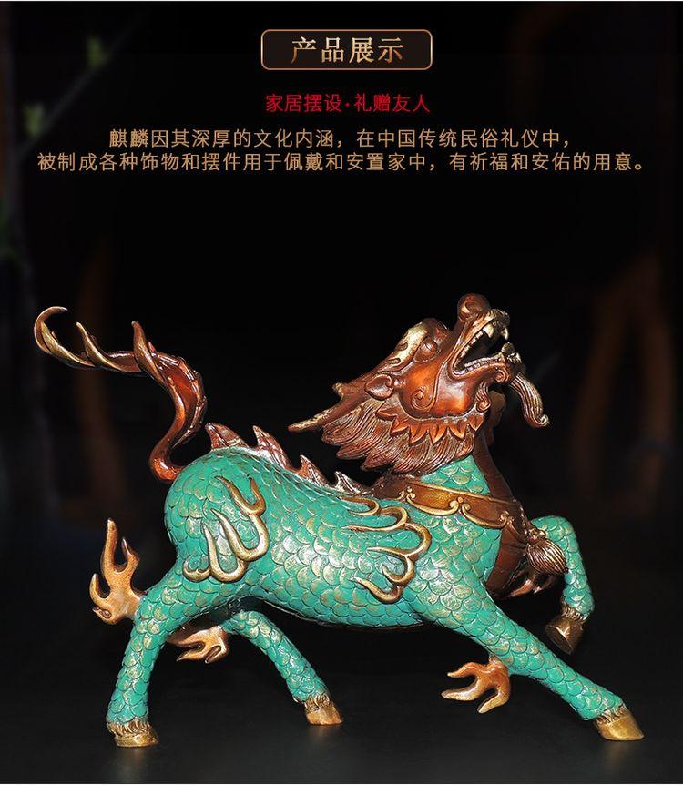 1I904053 Kirin Qilin-Statue Feng Shui (9)