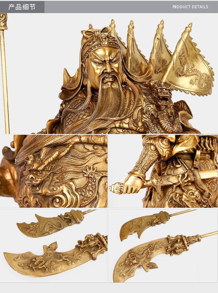 1I904055 General Kwan Statue Feng Shui (11)