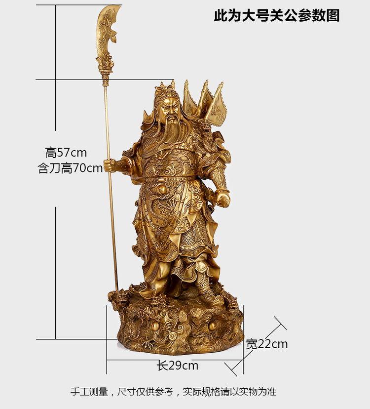 1I904055 General Kwan Statue Feng Shui (4)
