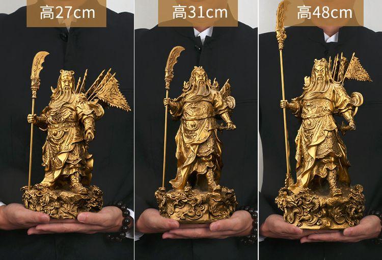 1I904055 General Kwan Statue Feng Shui (7)