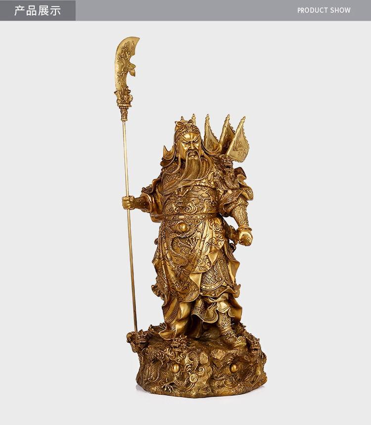 1I904055 General Kwan Statue Feng Shui (8)