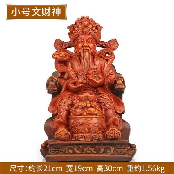 1I904056 Tsai Shen Yeh God Of Wealth (1)