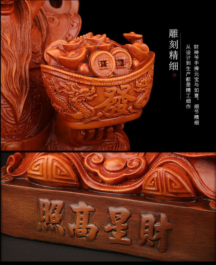 1I904056 Tsai Shen Yeh God Of Wealth (9)