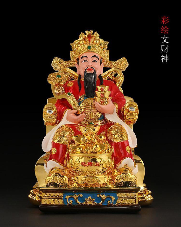 1I904056 Tsai Shen Yeh God Of Wealth (14)