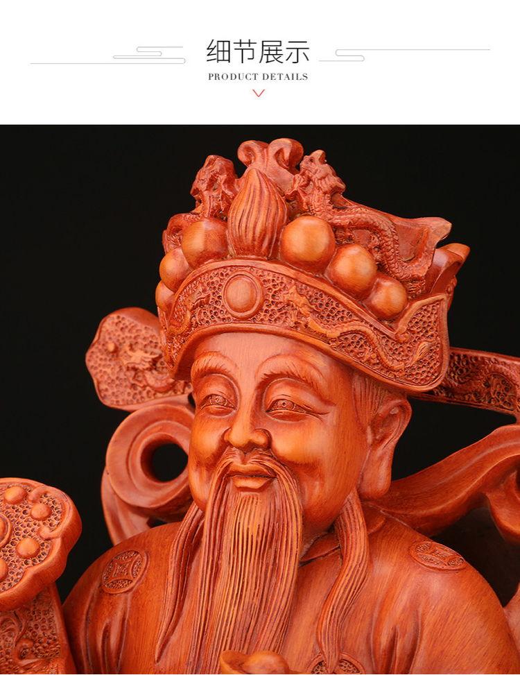 1I904056 Tsai Shen Yeh God Of Wealth (16)