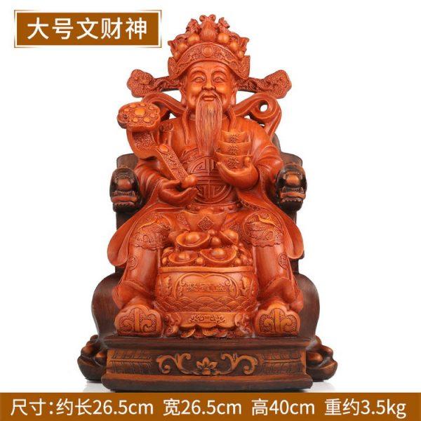 1I904056 Tsai Shen Yeh God Of Wealth (2)
