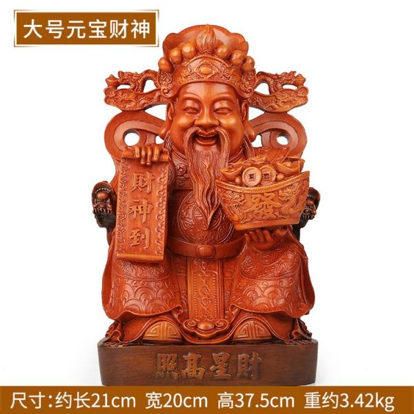 1I904056 Tsai Shen Yeh God Of Wealth (4)