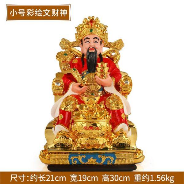 1I904056 Tsai Shen Yeh God Of Wealth (5)