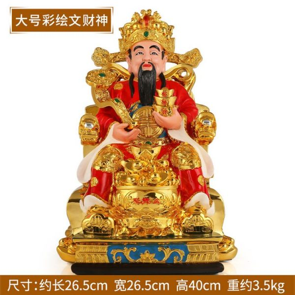 1I904056 Tsai Shen Yeh God Of Wealth (6)