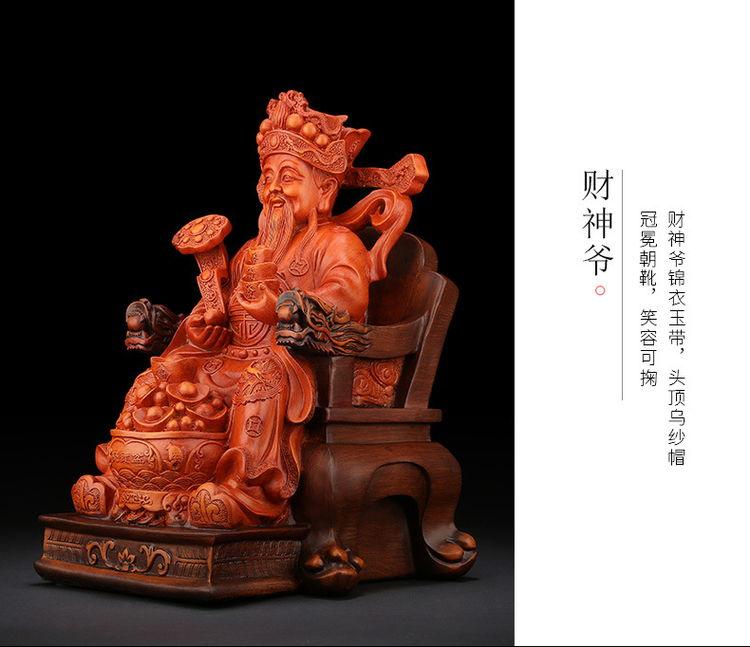 1I904056 Tsai Shen Yeh God Of Wealth (8)