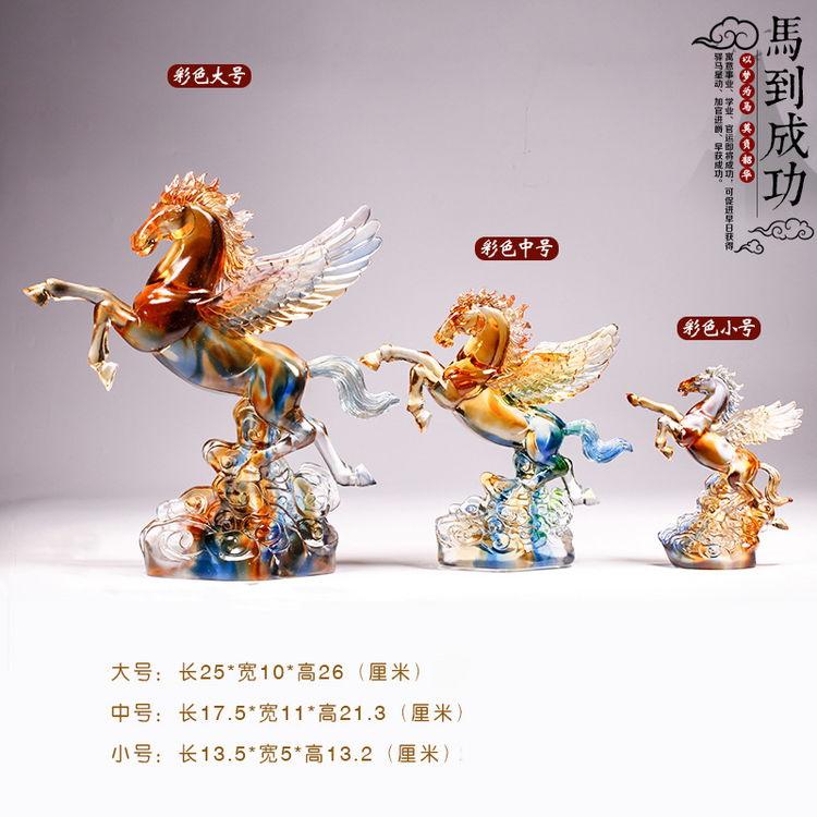 1JB03007 Crystal Horse S1JB03007 Crystal Horse Statue Liuli Sale (23)tatue Liuli Sale (23)