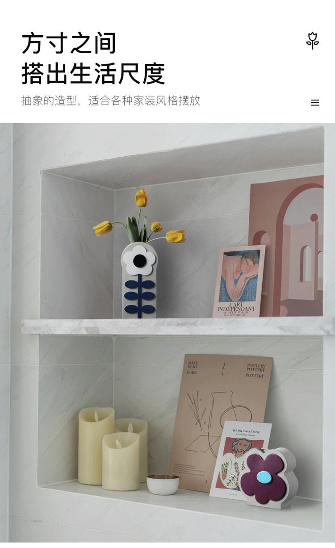1JC21026 Ceramic Flower Vase China Factory (10)