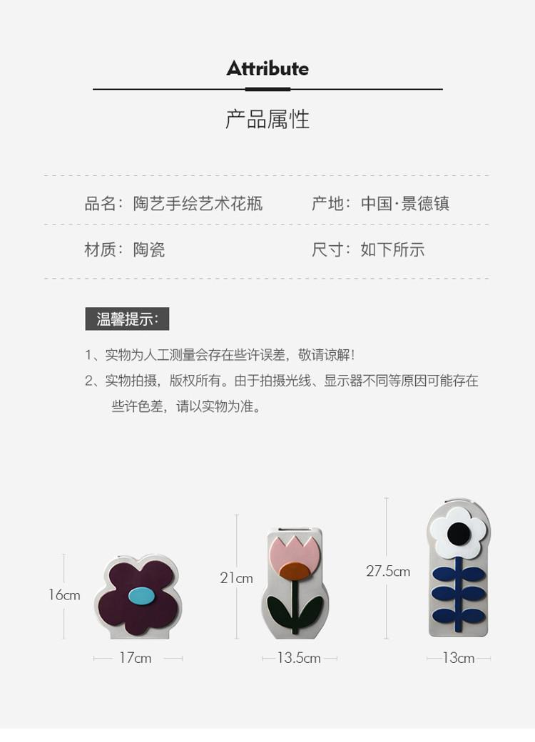 1JC21026 Ceramic Flower Vase China Factory (12)