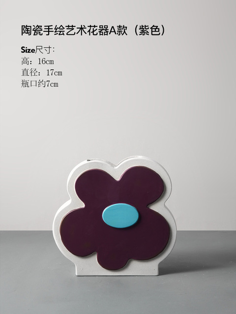 1JC21026 Ceramic Flower Vase China Factory (22)