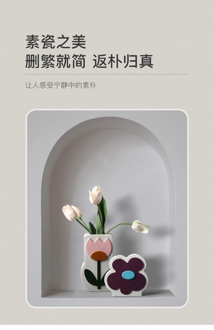 1JC21026 Ceramic Flower Vase China Factory (9)