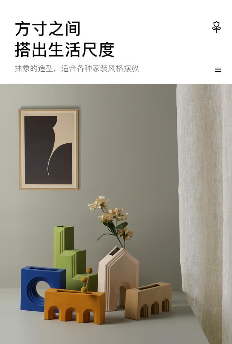 1JC21027 Geometry Vase China Maker (10)
