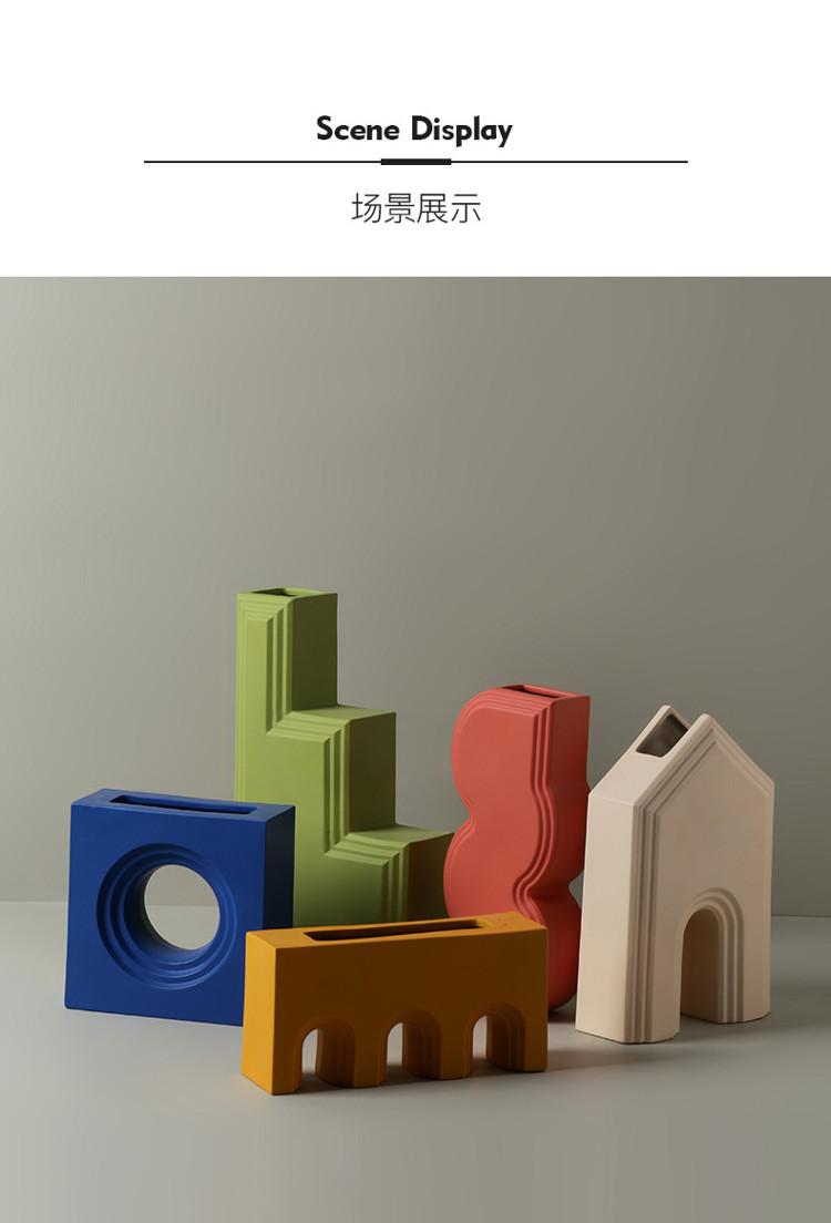 1JC21027 Geometry Vase China Maker (13)