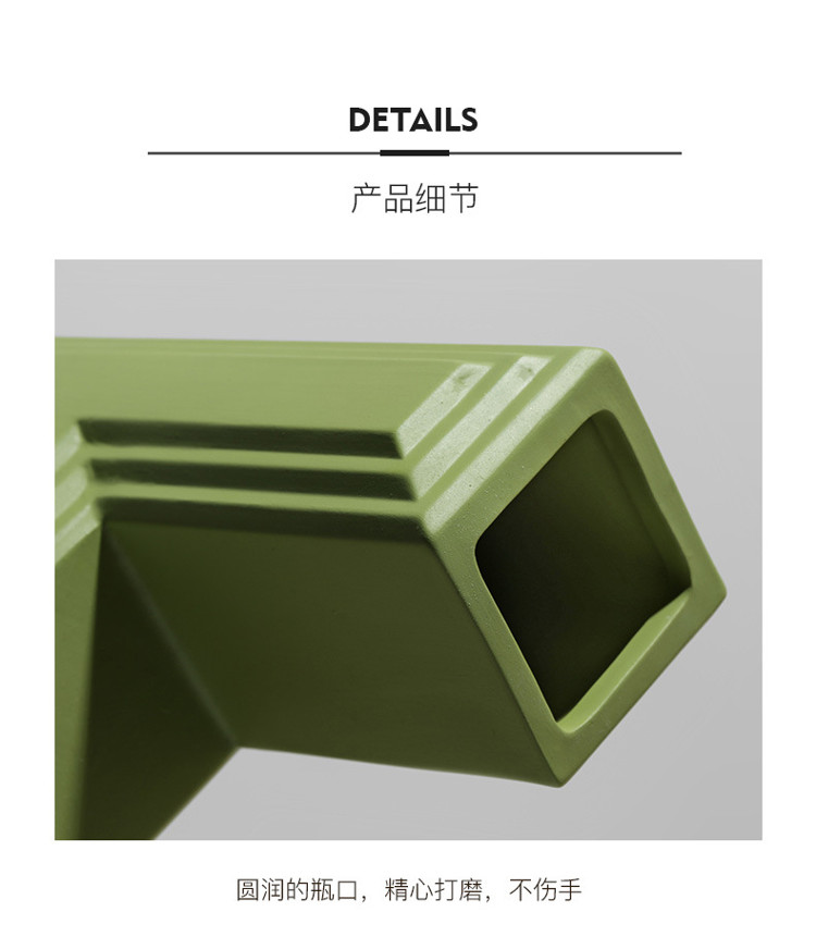 1JC21027 Geometry Vase China Maker (20)