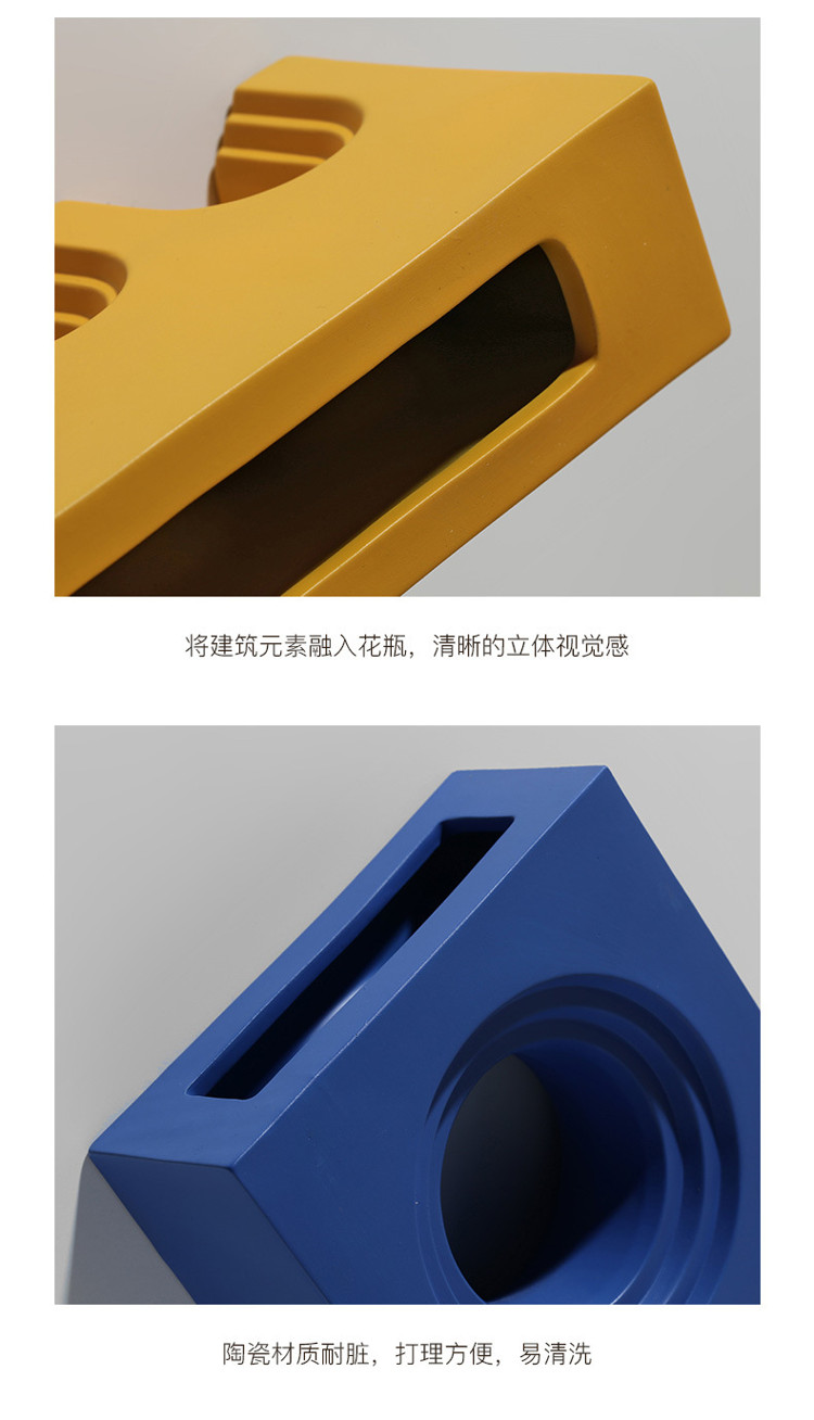 1JC21027 Geometry Vase China Maker (21)