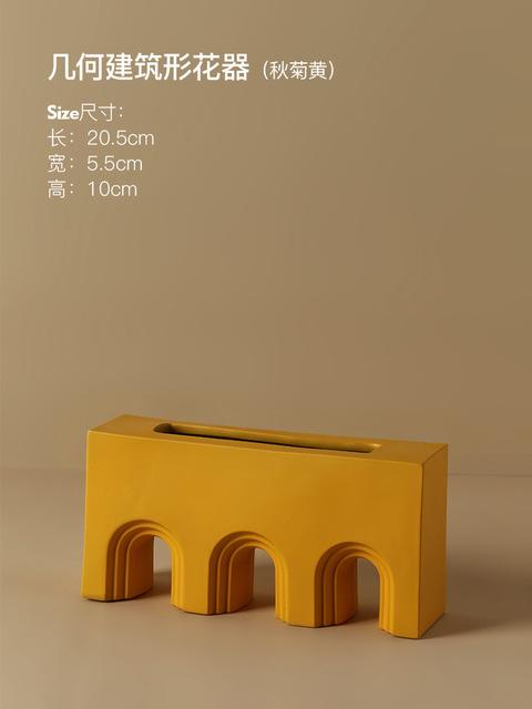 1JC21027 Geometry Vase China Maker (22)