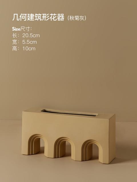 1JC21027 Geometry Vase China Maker (24)
