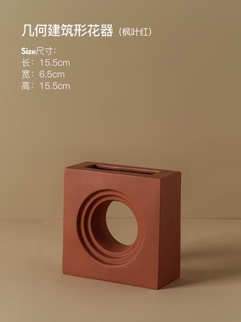1JC21027 Geometry Vase China Maker (25)