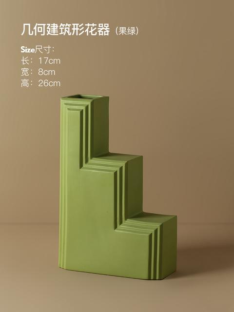 1JC21027 Geometry Vase China Maker (26)