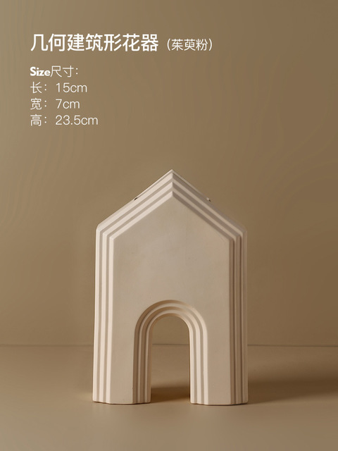 1JC21027 Geometry Vase China Maker (27)