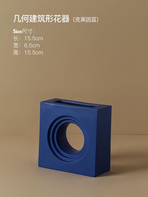 1JC21027 Geometry Vase China Maker (29)