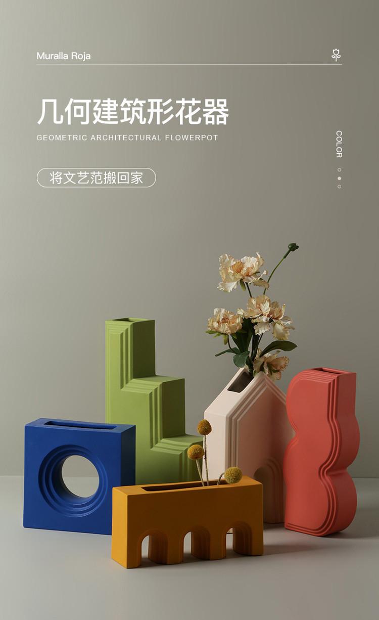 1JC21027 Geometry Vase China Maker (6)