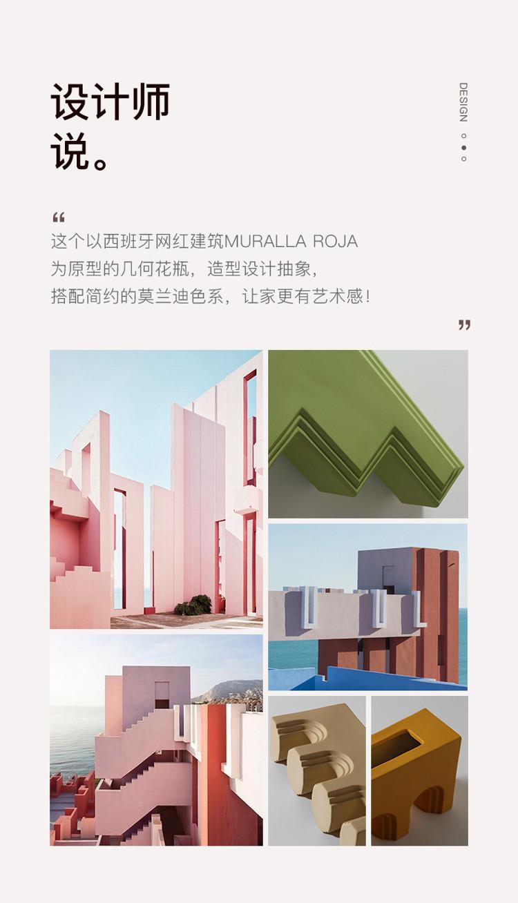 1JC21027 Geometry Vase China Maker (7)