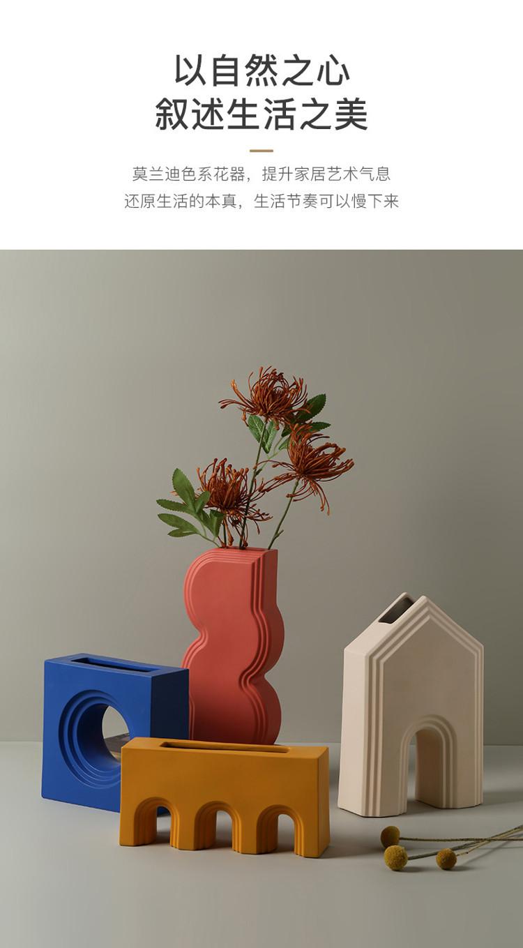 1JC21027 Geometry Vase China Maker (8)