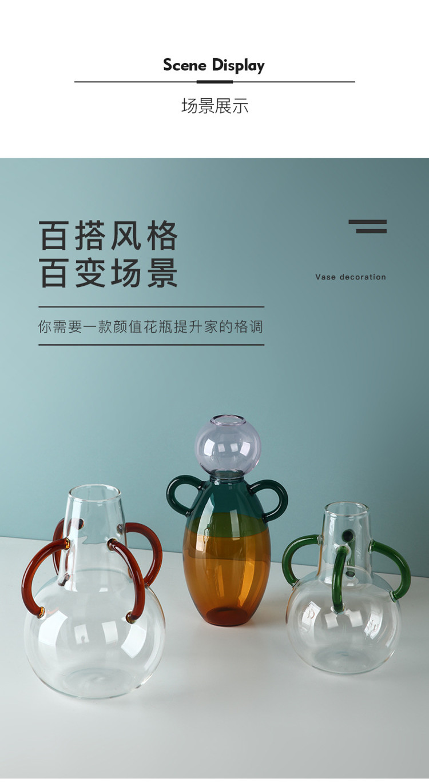1JC21039 Small Glass Flower Vases Maker (11)