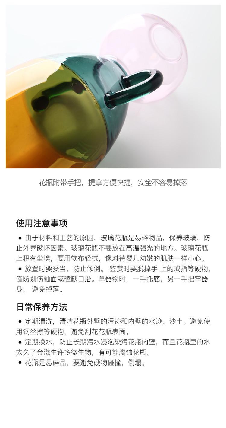 1JC21039 Small Glass Flower Vases Maker (18)