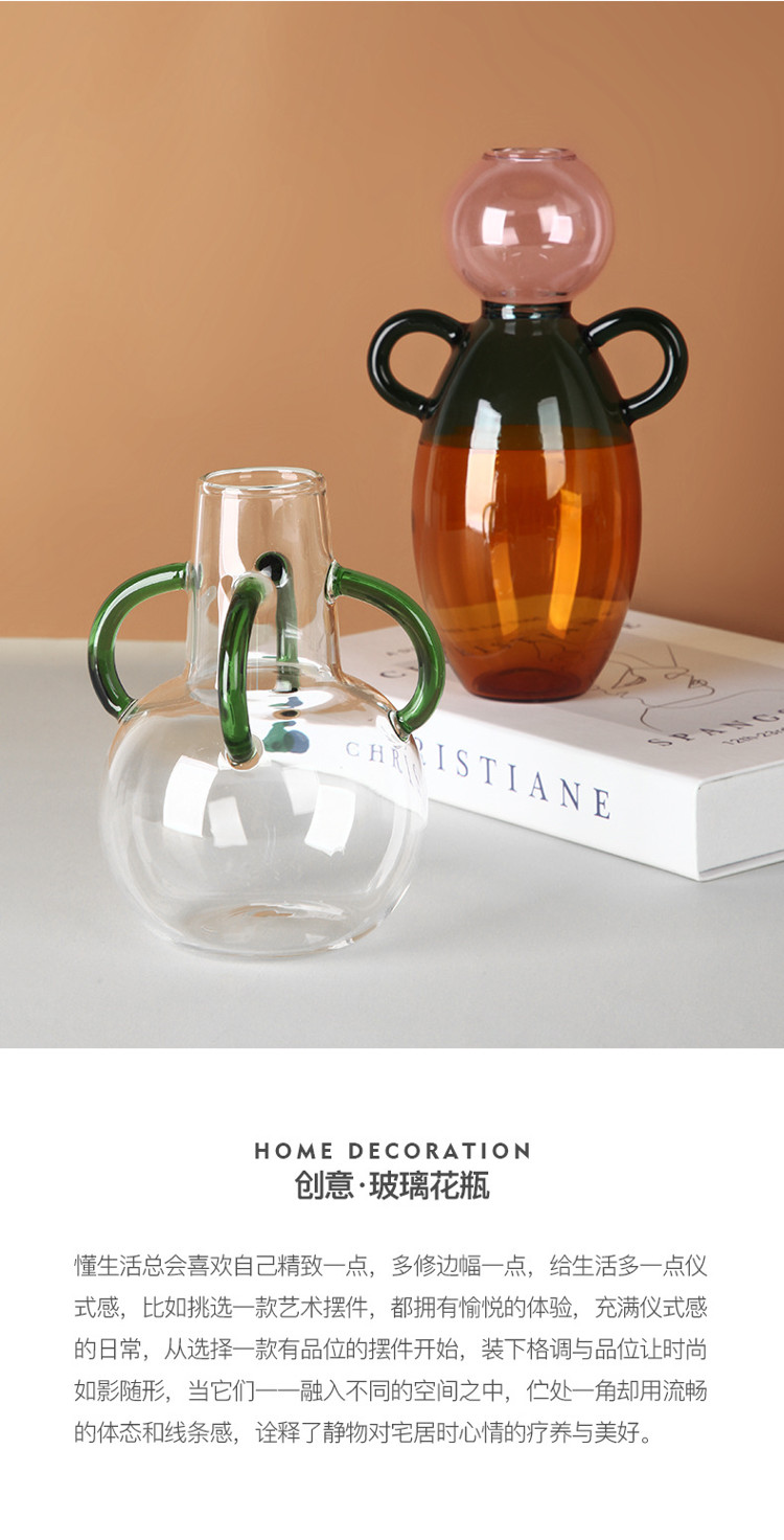 1JC21039 Small Glass Flower Vases Maker (7)