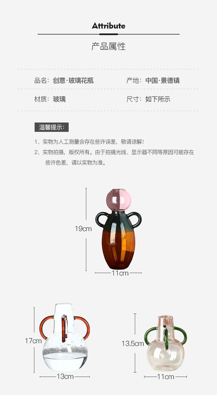 1JC21039 Small Glass Flower Vases Maker (9)