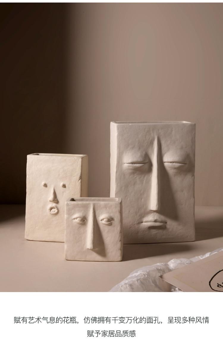 1JC21041 Ceramic Face Vase Online Sale (10)