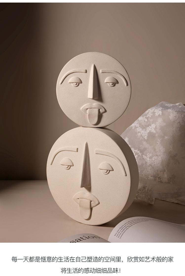 1JC21041 Ceramic Face Vase Online Sale (12)